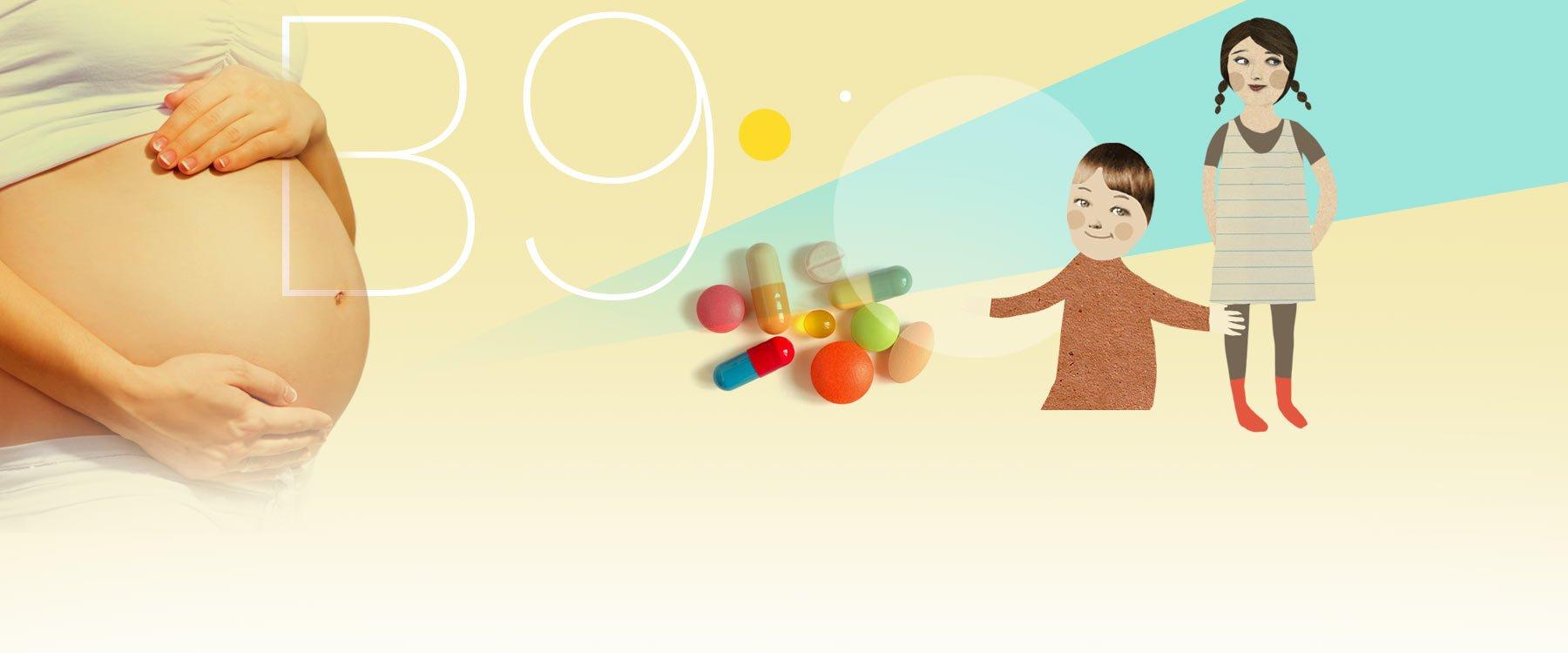d51db3a17758 La vitamine B9 diminuerait le risque d autisme chez les nouveau-nés